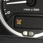 Diagnoza auto Land Rover