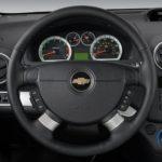 Diagnoza auto Chevrolet